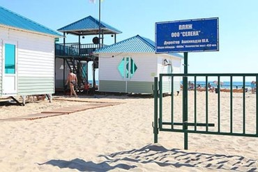 """фото пляж, Пансионат """"Селена"""", Анапа"""