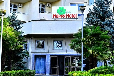 "фото общий вид, Отель ""Хеппи Хотел (Happy Hotel)"", Ялта"