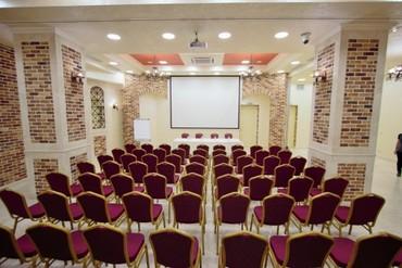 """фото конференц зал, Отель """"Soldaya Grand Hotel & Resort"""", Судак"""