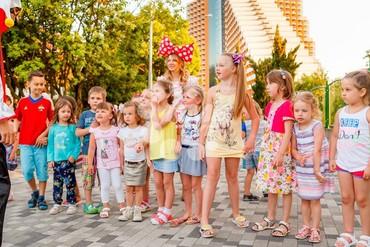 """фото развлечения для детей, Оздоровительный комплекс санаторного типа """"Дагомыс"""", Сочи"""