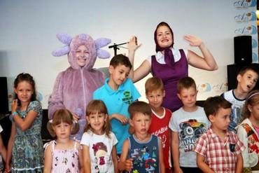 """фото Развлечение для детей, Отель """"Alex Beach Hotel"""", Абхазия"""