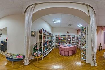 """фото Библиотека, Санаторий """"Октябрьский"""", Сочи"""