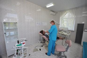"""фото Лечение, Санаторий """"Мечта"""", Евпатория"""