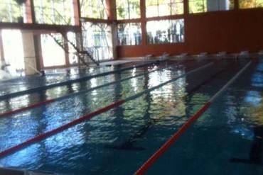"фото бассейн, Гостиница ""Плеяда"", Геленджик"