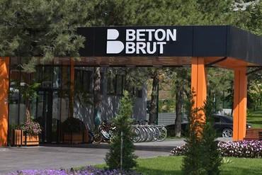 "фото Отель ""Beton Brut"", Анапа, Отель ""Beton Brut"", Анапа"