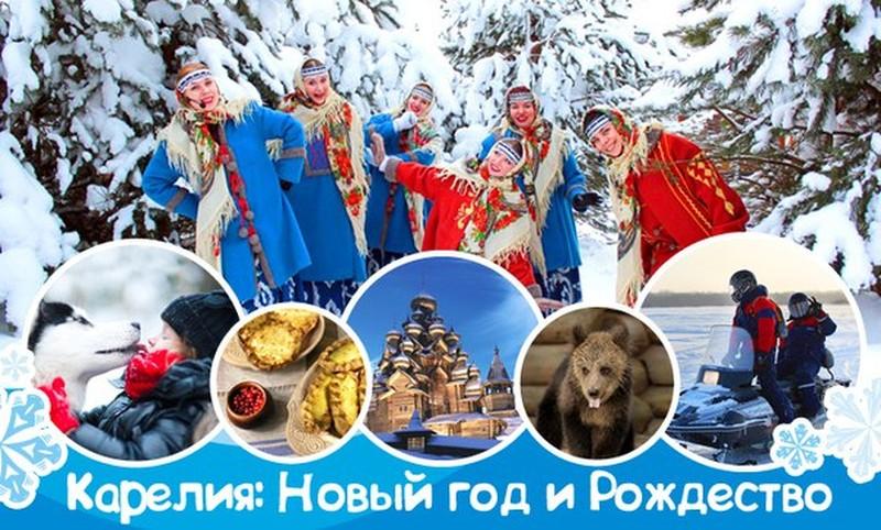Зимние каникулы в Карелии
