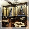 Ресторан «Obstler»