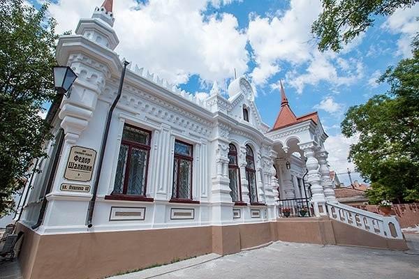 """фото общий вид, Дом отдыха """"Федор Шаляпин"""", Евпатория"""