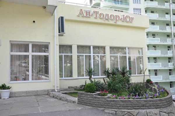 """фото общий вид, Пансионат """"Ай-Тодор-Юг"""", Ялта"""