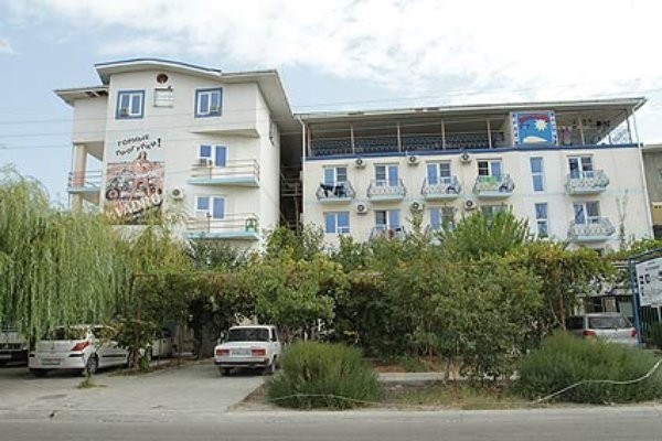 "фото общий вид, Отель ""Островок"", Анапа"