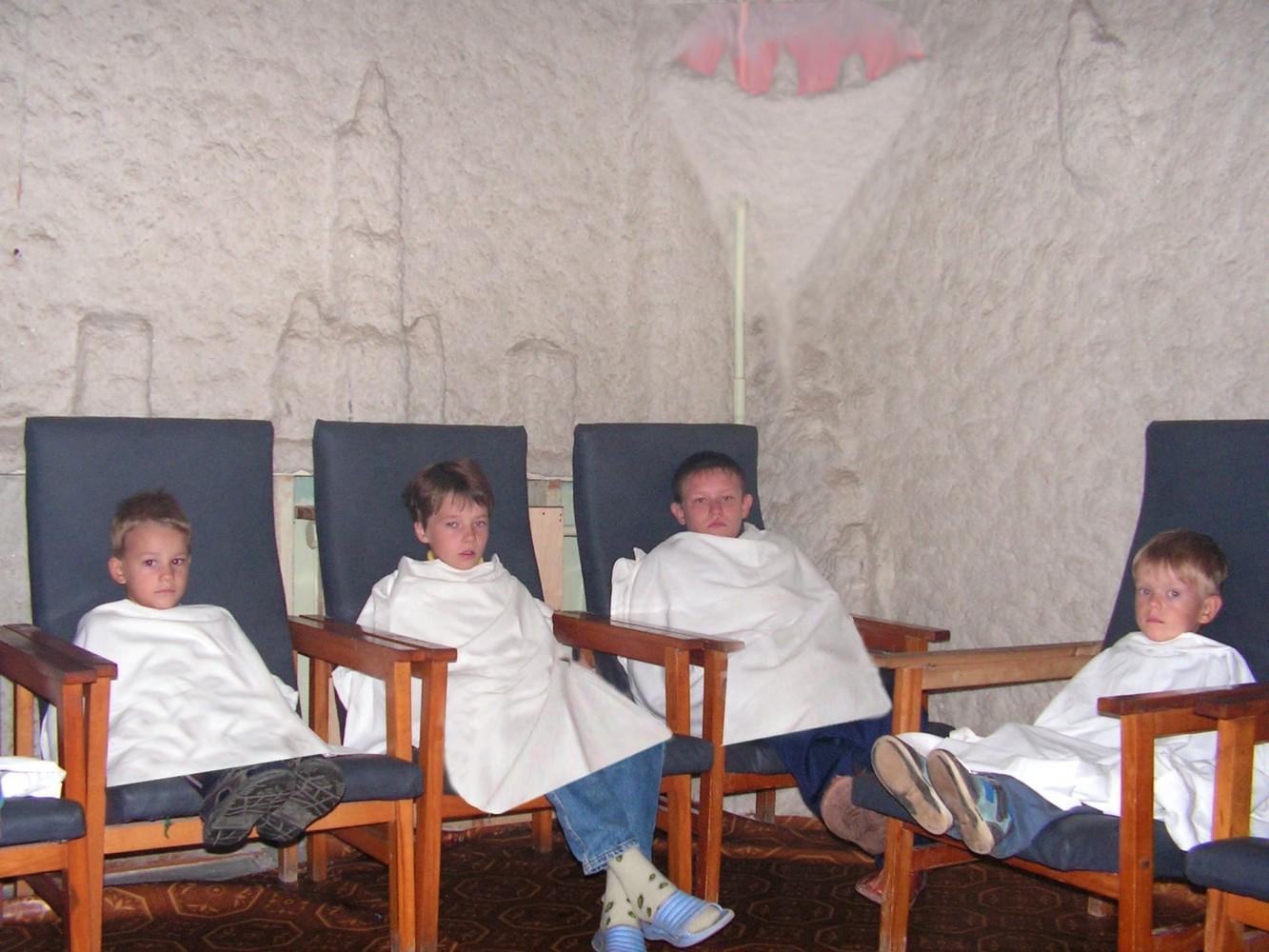 Hotel_6523_21832_7_Kabinet_speleoterapii