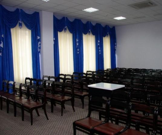 Лекционные аудитории и классы