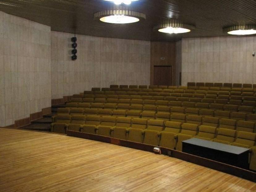 Кино-конференц зал