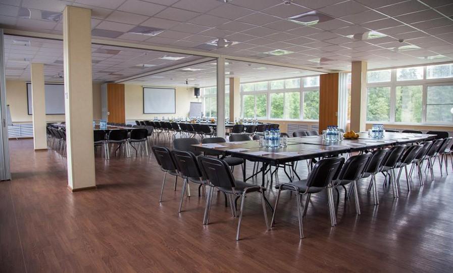 Большой конференц-зал «Трансформер»