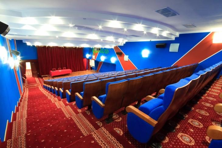 Конференц – зал
