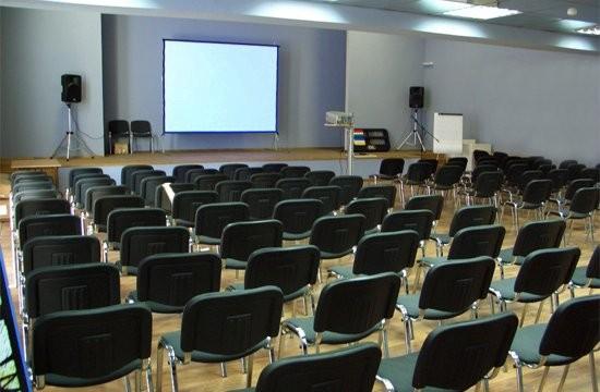 Конференц-зал «Меридиан»