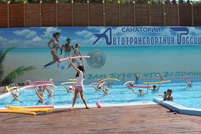 Pool_2014_01