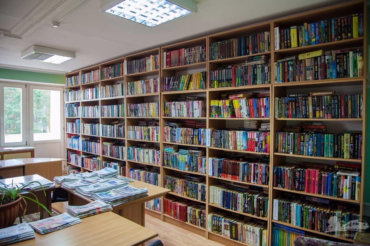 Biblioteka-v-sanatorii