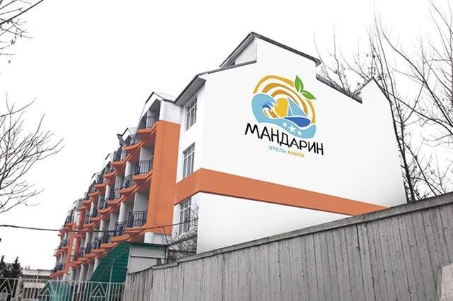"""фото Мандарин, Гостиница """"Мандарин"""" (бывш. """"Агат""""), Анапа"""