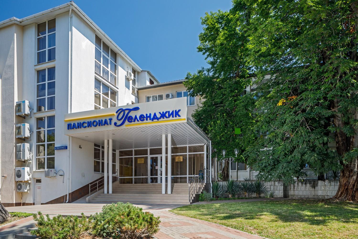 """фото Фасад, Пансионат """"Геленджик"""", Геленджик"""