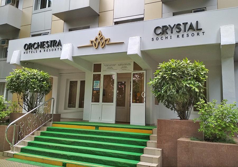"""фото 1, Курортный отель """"Orchestra Crystal Sochi Resort """", Сочи"""